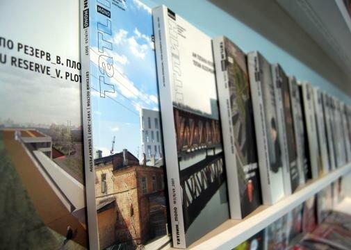 Журналы об архитектуре и дизайне от издательства Tatlin