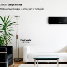 Конидиционеры Сплит/Мультисплит -системы Mitsubishi Electric и Daikin Industries