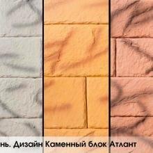 """Декоративный камень """"Каменный блок Атлант"""""""