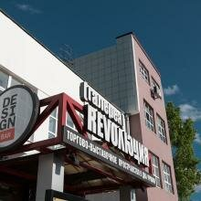 Галерея Revoлюция - центр дизайна в Иркутске
